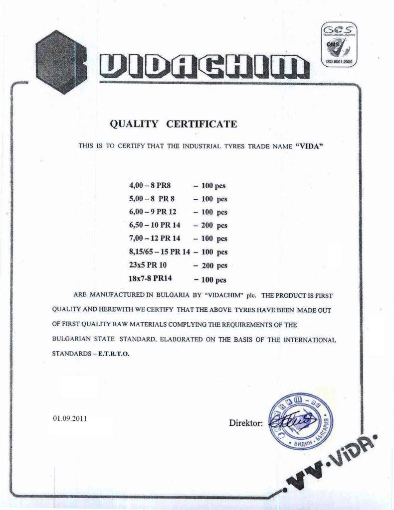 Сертификат качества VIDACHIM